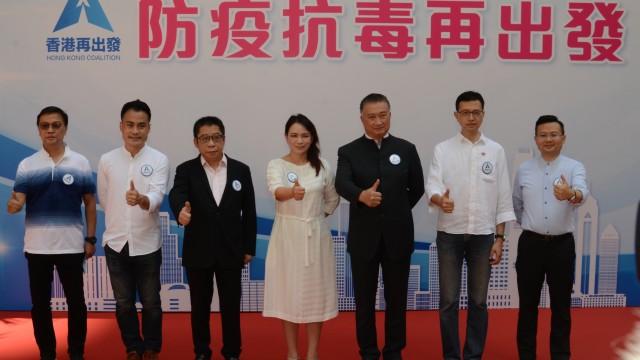 香港再出發大聯盟 「防疫抗毒再出發」 於上環派發酒精搓手液